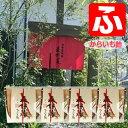 森伊蔵からいも飴【限定品】トレイ入り(60g×2)×4袋