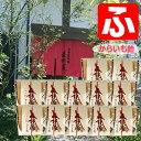 森伊蔵からいも飴【限定品】トレイ入り(60g×2)×12袋【お買い得価格!】