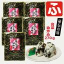 高菜油炒め(大薗漬物)270g×5袋【送料無料】【メール便対応】