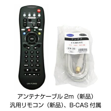 【中古】三菱電機 REALリアル 19V型 液...の紹介画像3