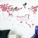 ウォールステッカー  桃の花 二匹の小鳥 &二本の桃の花 ウォールステッカー 英字 植物 木 花 はがせる シール 壁紙 装飾 オーナ..