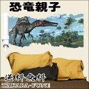 送料無料!ウォールステッカー 動物 ダイナソー 恐竜の世界2 大きサイズ 50*90cm ジュラシック・ワールド きょうりゅう3D トリックアート孫、子供、小学生、誕生日プレゼント、サプライズ、おもしろグッズ・JOKE・ジョークグッズ・いたずらグッズお試し博物館
