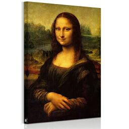 絵画 モナリザの微笑み 肖像画アートパネル・ファブリックパネル  絵画 油絵 Airbnb 民泊 シェアハウス 装飾芸術品 キャンバス 木枠付き横50cm×縦75cm