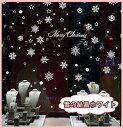 大感謝祭セール雪の結晶 Merry Christmas ホワ...