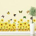 ゆうメール便送料無料ウォールステッカー ひまわりの花畑 ひまわりと蝶々 はがせるステッカー 壁シール
