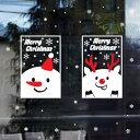 ウォールステッカー クリスマス雪の結晶 シール式 雪だるま ナカイ ウォールステッカー サンダ 窓飾り 壁紙 雪だるま クリスマス 装飾 壁飾り 雪花 Merry Christmas 雑貨 装飾クリスマス店舗 ショーウィンドウカッティングシートウィンドウディスプレイ