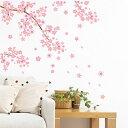 ウォールステッカー 桜 壁紙二本の桜の花セットウォールステッ...