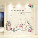 2枚セットウォールステッカー花 鳥 鳥かご 簡単に貼れる 剥がせる シール 壁紙 wall sticker ウォールペーパーインテリア 雑貨春を感じるお花のモチーフが勢ぞろい プレゼントおすすめ♪送料無料 あす楽