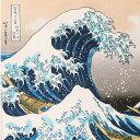 年末年始 初売りセール50%OFF ファブリックパネル 浮世絵 キャンバス絵画 アート 木枠セット大波、3隻の船、背景の富士山、のキャンバスインテリア モダンア...
