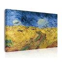 Goghゴッホ 絵画 麦畑とカラスアートパネル ファブリックパネル 名画アートポスター キャンバス絵画 (フレーム付き) 3サイズ選択OK! 壁掛け 玄関 装飾  贈り物 ギフト 引っ越し祝い 恩師 お世話になった方 プレゼント 送料無料