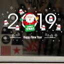 【在庫品処分-赤字】ウォールステッカー クリスマス 2019 Merry christmas クリスマス サンタクロースと雪だるま 北欧 はがせる 壁紙 ..
