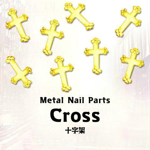 【メール便対応】ネイルメタルパーツ クロス 十字架 ゴールド