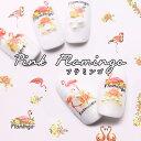 【ネイルシール】ピンクフラミンゴ F083【メール便対応】ジェルネイル ネイルアート