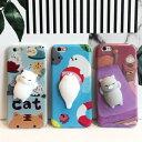 iPhone design case 3D c...