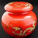 茶缶(お茶入れ)双龍紅茶缶 1個【中国茶器・台湾茶器】陶器製茶筒