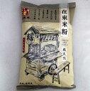福鹿牌 在來米粉600g/袋大根餅の原材料台湾産在来米粉