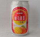 台湾芒果啤酒330ml/★24罐组套【台湾啤酒向(到)中国菜最适合】[台湾マンゴービール 330ml/★24缶セット【台湾ビール 中華料理に最適】]