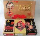中国茶葉・台湾茶葉100g/箱×3点ギフトセット【組み合わせ自由】