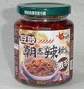 ショッピングラー油 老騾子 豆鼓朝天辣椒醤 (トウチ入り激辛ラージャン) 台湾産 240g