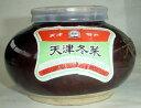 天津冬菜600g/壷【白菜にんにく漬け】