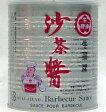 ショッピングラー油 牛頭牌沙茶醤 250g/缶詰 【サーチャージャン】台湾産辣油