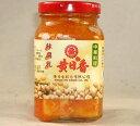 黄日香辣腐乳 【 ラーフニュウ具入りラー油 】台湾産豆腐乳