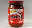 辣椒大王【激辛口食べるラー油】台湾激辛唐辛子辣椒油