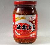 辣椒大王430g/瓶【激辛口食べるラー油】台湾激辛唐辛子辣椒油