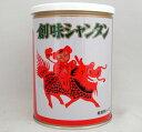 (送料無料 代引不可)創味シャンタン1kg×2缶 賞味期限:20200410【創味食品 高級中華スープの素】日本製国産業務用食材