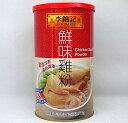 李錦記 鮮味鶏粉1kg/缶 賞味期限:20191221 リキンキ チキンパウダー
