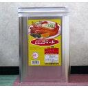 ミヨシ調製ラード15kg 天切缶【業務用ラード】ミヨシ油脂/一斗缶 日本製国産