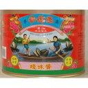 李錦記 リキンキ 特級オイスターソース2268g/赤缶詰 5LB 賞味期限:20191121