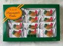 新東陽 鳳梨酥 12個入× 12箱【パイナップルケーキ】台湾産・代引不可・送料無料【北海道・東北・沖縄・離島は別】