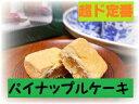 新東陽 鳳梨酥 12個入/箱 台湾産パイナップルケーキ・箱裏の輸入シールが剥がしやすいのでお土産に再適