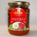 コキタ ブンブナシゴレン250g【焼飯の素】インドネシア料理