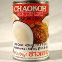 チャオコー ココナッツミルク 400ml/缶詰 タイ料理