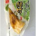 緑竹筍全形 皮付き 約300g前後【りょく‐ちく、最高級たけ...