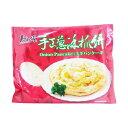 【冷凍便】葱パイ 手功葱油餅 約100gx5枚 台湾産(葱抓餅)