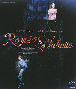 【宝塚歌劇】ロミオとジュリエット 2013 Special Blu-ray Disc 【中古】【Blu-ray Disc】