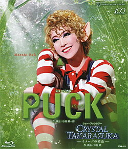 PUCK/CRYSTAL TAKARAZUKA -イメージの結晶- (Blu-ray Disc)