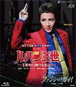 ルパン三世—王妃の首飾りを追え!—/ファンシー・ガイ! (Blu-ray Disc)
