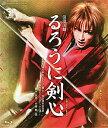るろうに剣心(Blu-ray Disc)
