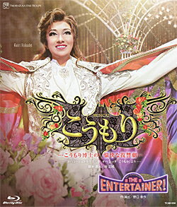 こうもり/THE ENTERTAINER! (Blu-ray Disc)