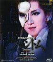 ファントム 花組 (Blu-ray Disc)