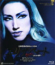 エリザベート 2007 雪組(Blu-ray Disc)
