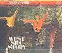ウエスト・サイド物語 劇団四季 オリジナル 1977年 東京キャスト(CD)