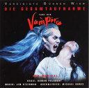 TANZ DER VAMPIRE ~ダンス・オブ・ヴァンパイア~ ウィーン・キャスト 完全版(輸入2枚組CD)