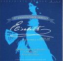 エリザベート 10周年記念 ガラコンサート(輸入CD)