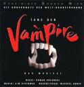 TANZ DER VAMPIRE ?ダンス・オブ・ヴァンパイア? ウィーン・キャスト ハイライト版(輸入CD)