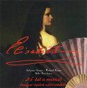 エリザベート ハンガリー・キャスト(輸入CD)